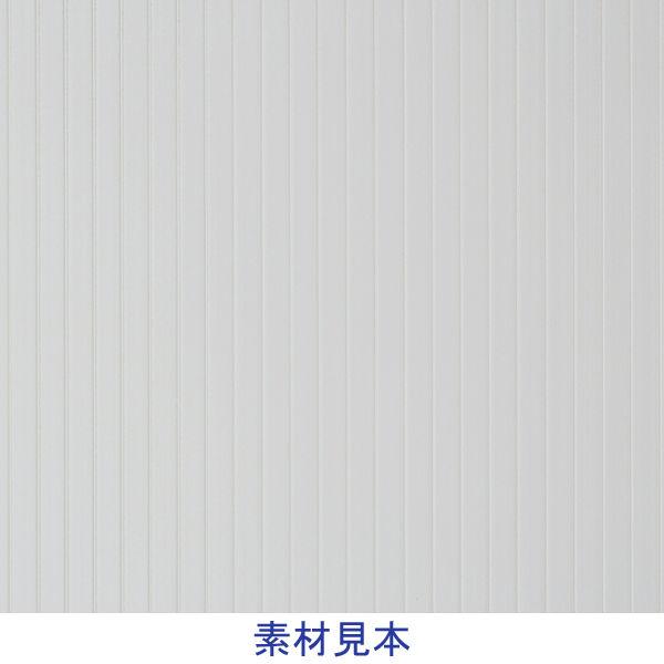 コマイ 5連スクリーン  ポリカーボネートタイプ 高さ1800×幅3000mm 1台(3梱包)