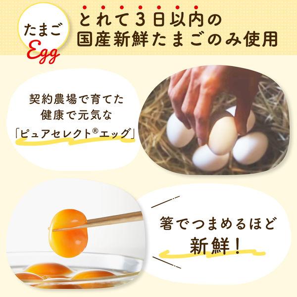 味の素 ピュアセレクトマヨネーズ  2個