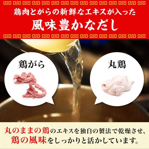 味の素 がらスープ 55g瓶 2個