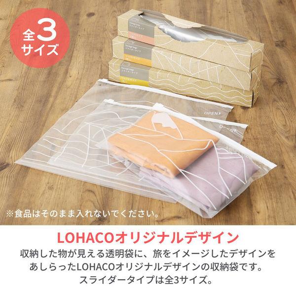 収納袋 スライダータイプ ワイド XL