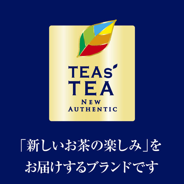 TEAS'TEA生アップル 500ml