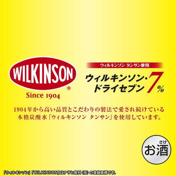 ウィルキンソンドライレモントニック 3缶