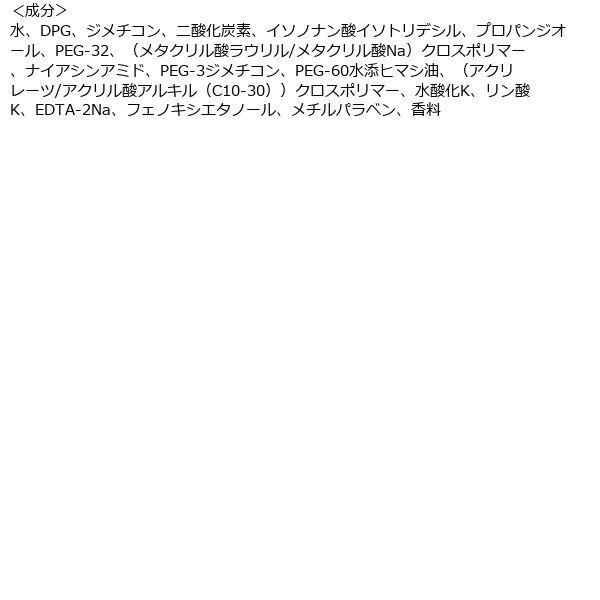 iPダブルセラムセット<うるおい>