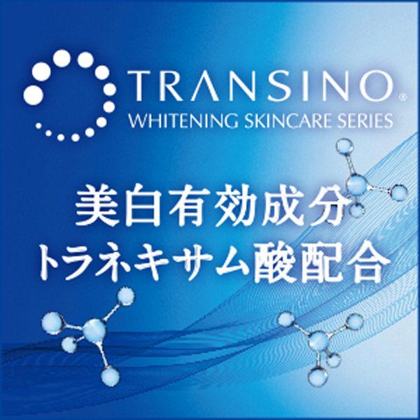 トランシーノ 薬用スキンケア トライアル