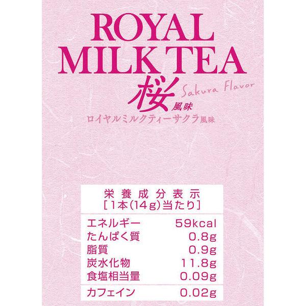 日東紅茶 ロイヤルミルクティー桜風味