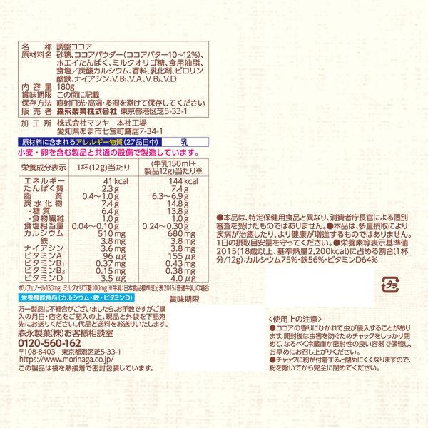 ホネグッド 1袋(180g)