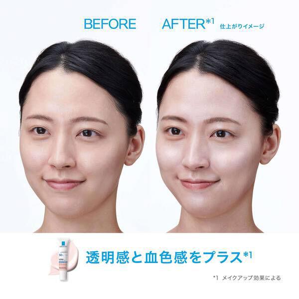 敏感肌UV化粧下地 トーンアップローズ