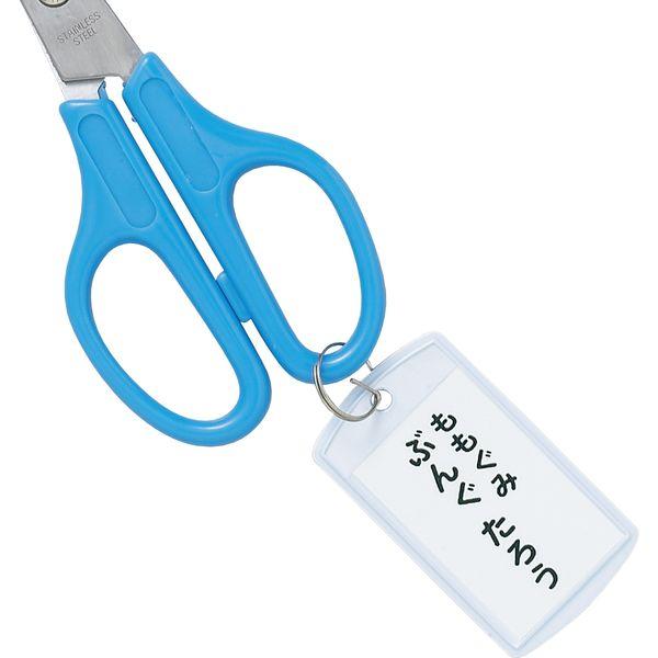 オープン工業 キーホルダー名札 ソフト 大 KH-40 1セット(6色各1枚入×3)(直送品)