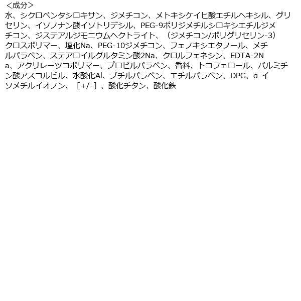 メイベリン メイクアップセット1