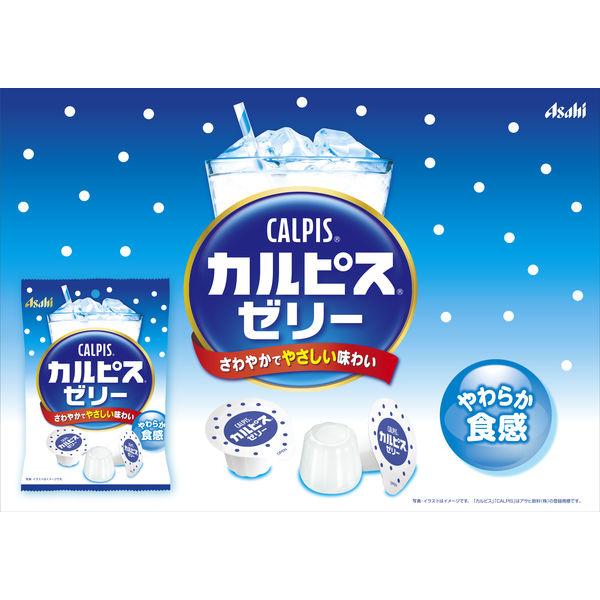 「カルピス」ゼリー 12袋