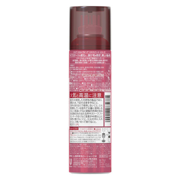 CLEARモイストスカルプヘアケアセット