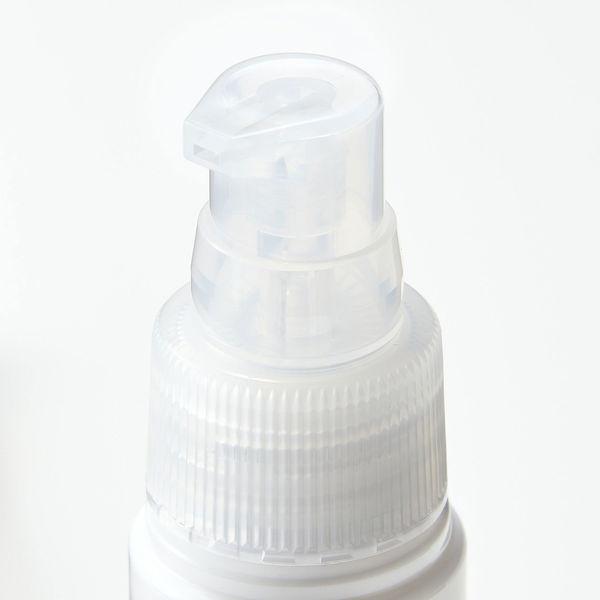 敏感肌用薬用美白美容液 2個