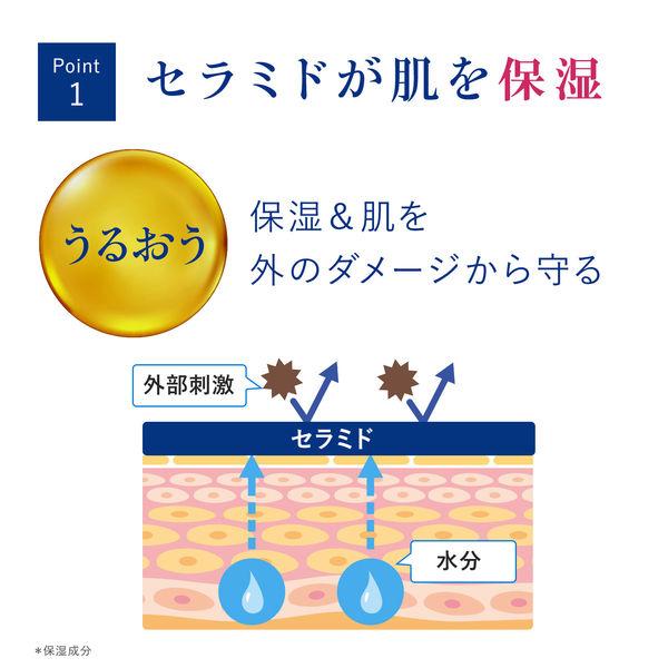 ダヴ ビューティモイスチャー 洗顔料×3