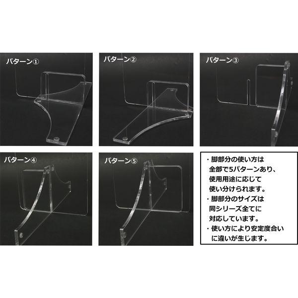 サンケーキコム アクリル板用アクリルスタンド マットタイプ 2個組 SPBSTー10ーMT 1セット(直送品)