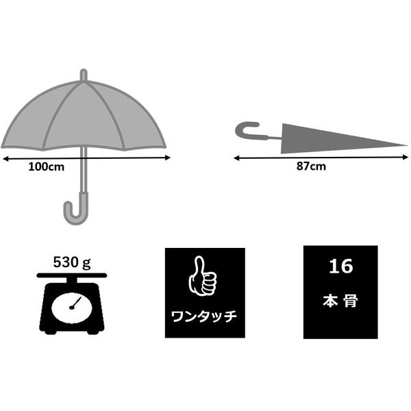 共栄工業 65cm 16本骨 ジャンプ傘 紺 10087 1セット(6本)(直送品)