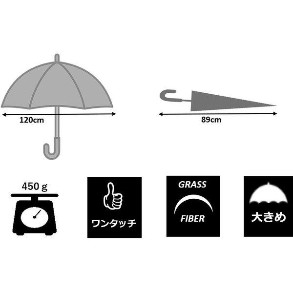 共栄工業 70cm 無地 ジャンプ傘 紺 10008 1セット(6本)(直送品)