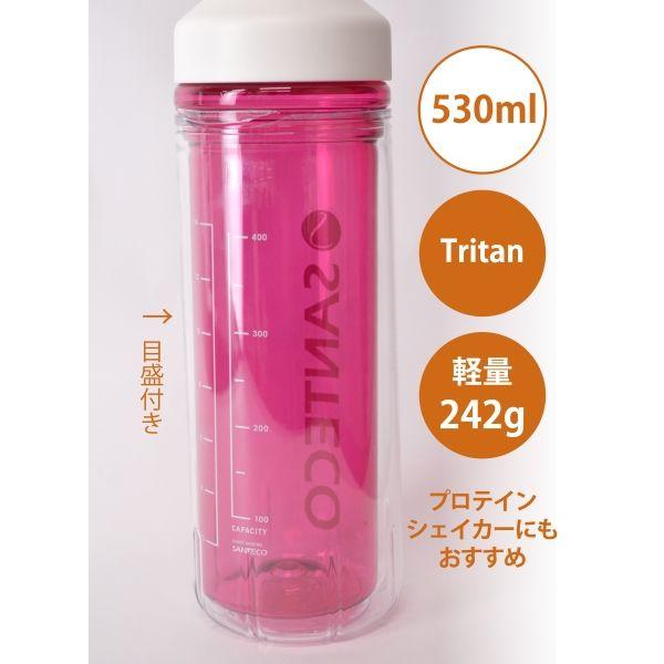 水筒スポーツボトル直飲みピンク530ml