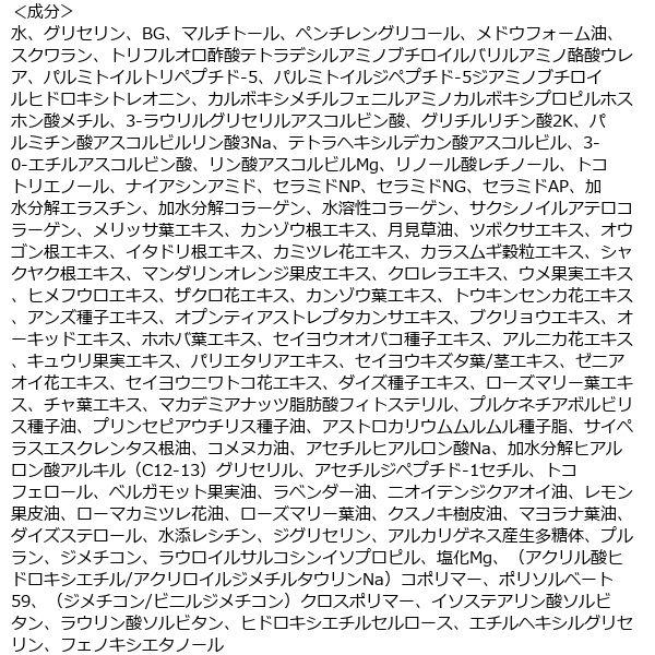 プレミア カナ リフト デル 【成分解析】カナデル プレミアリフト