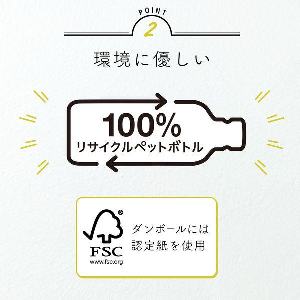 伊藤園 香り豊かなお茶 緑茶 265ml ラベルレス 1箱(30本入)