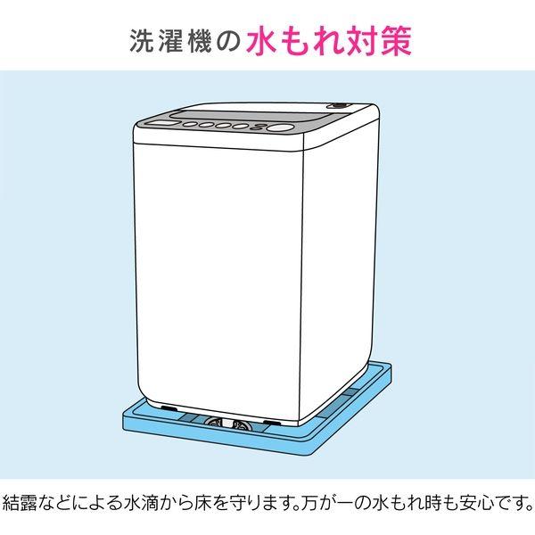 カクダイ ガオナ 洗濯機用防水パン 640×640mm (水滴から守る ホワイト) GA-LF038 1個(直送品)