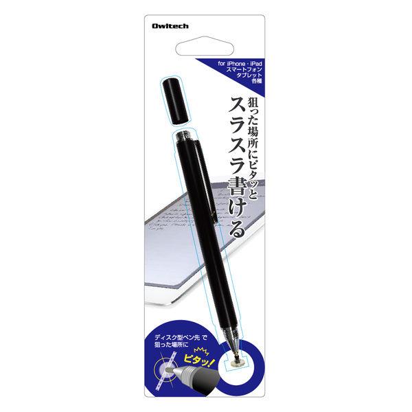 静 電 式 タッチペン