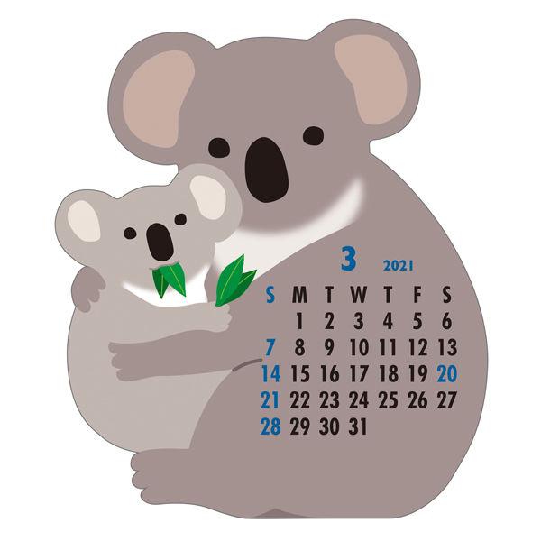 卓上カレンダー コアラ 140×150