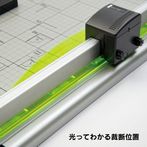 ディスクカッターDC-230NA3サイズ
