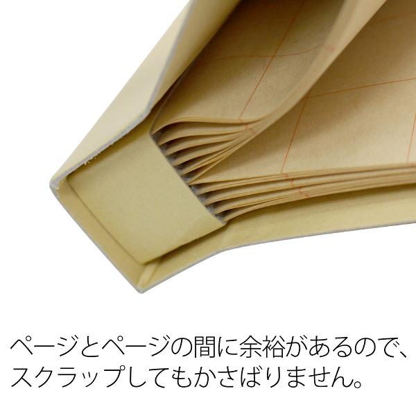 プラス スクラップブック A4 SB-110 33227