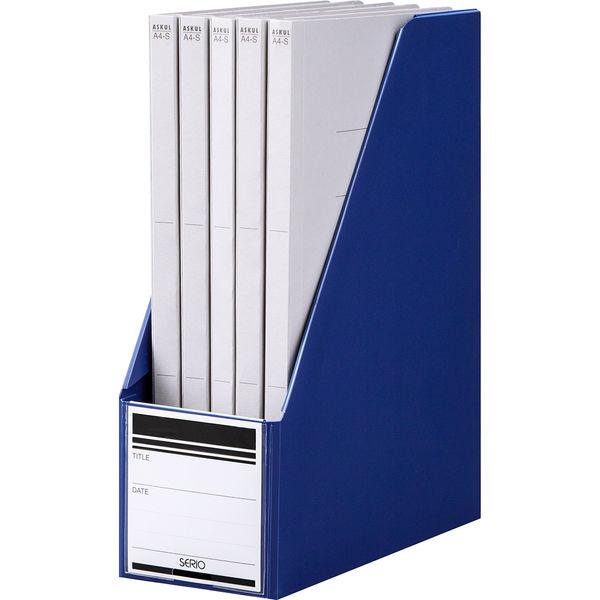 ボックスファイル組み立て式 A4タテ 10冊 PP製 ネイビー セリオ