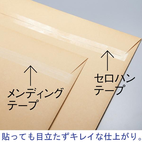 アスクル メンディングテープ 大巻 幅24mm×50m 1セット(20巻:1巻×20)