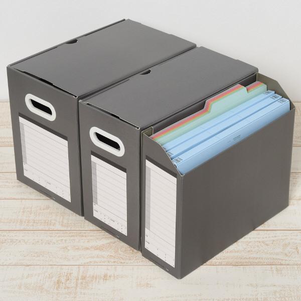プラス ボックスファイル(サンプルボックス) ダークグレー BF10A4-200 87118