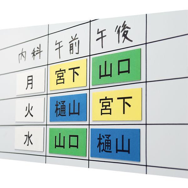 エコ・マグネットシート 300×100mm 緑 10枚入 MS-360-G ソニック