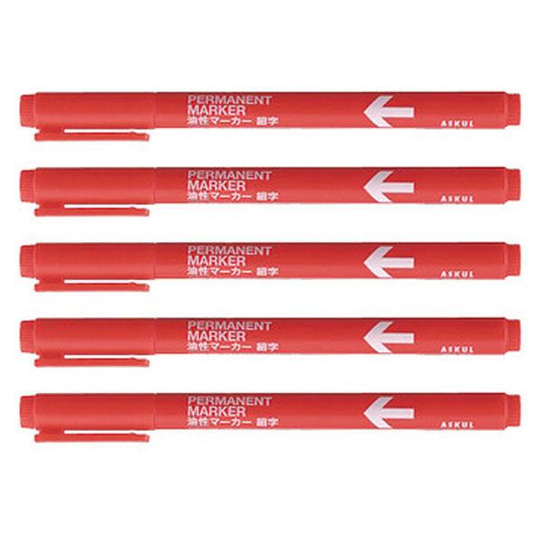 油性マーカー 細字 赤 5本