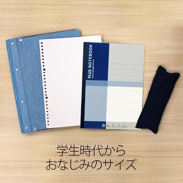 プラス 無線綴じノート ベーシック セミB5 30枚 B罫 75086 1セット(60冊:10冊入×6袋)