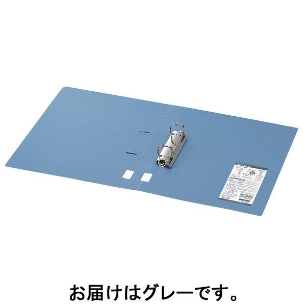 Dリングファイル 2穴 A4タテ 背幅34mm 20冊 コクヨ フ-FD420NM グレー