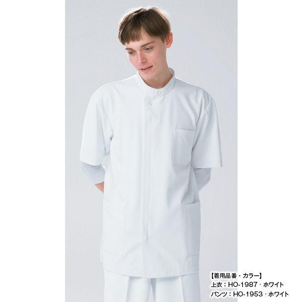 ナガイレーベン 男子パンツ HO-1953 ホワイト BL (取寄品)