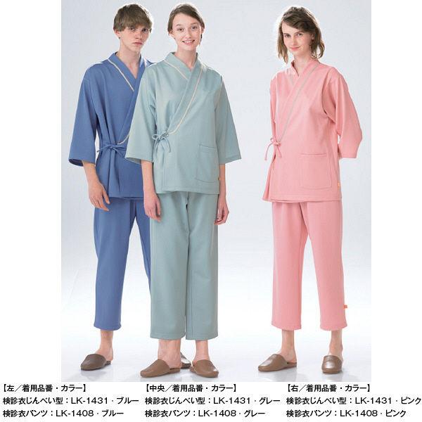 ナガイレーベン 検診衣パンツ ピンクLL LK1408 (取寄品)