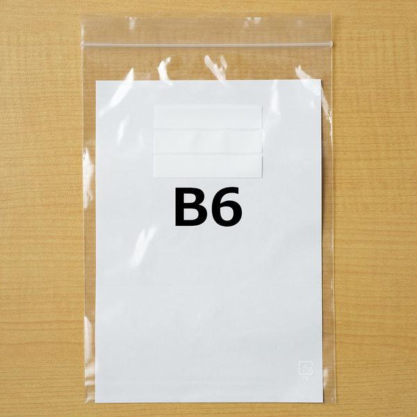 記入欄付 チャック袋 B6 5000枚