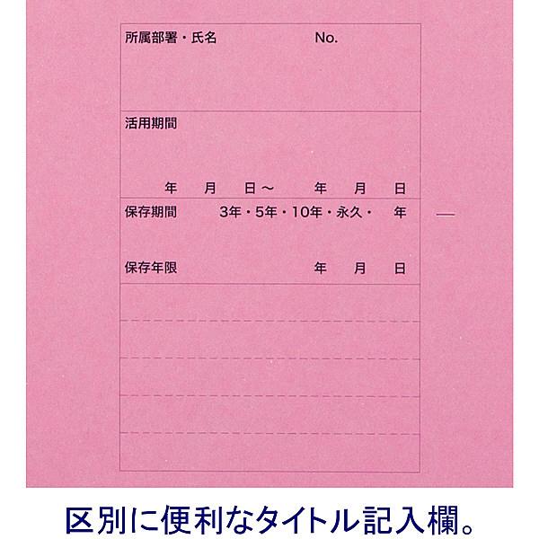 個別フォルダー A4 1山 200枚 ピンク アスクル