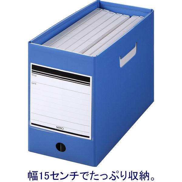 ボックスファイル組み立て式 A4ヨコワイド 5冊 PP製 ブルー セリオ