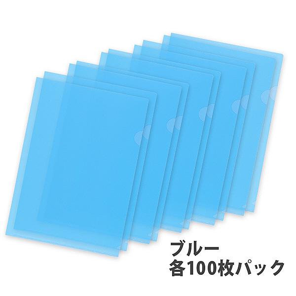 プラス 高透明カラークリアホルダー A4 ブルー 1袋(100枚)