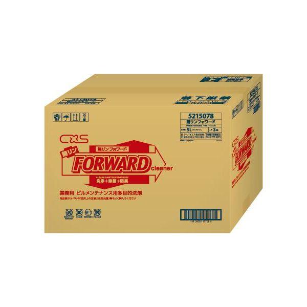無リン・フォワード 5L 1箱(3個入)