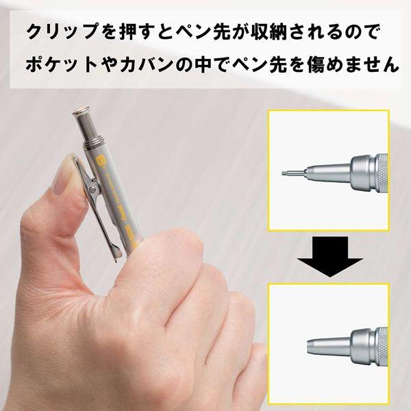 ぺんてる グラフギア1000シャープ 0.9mm PG1019