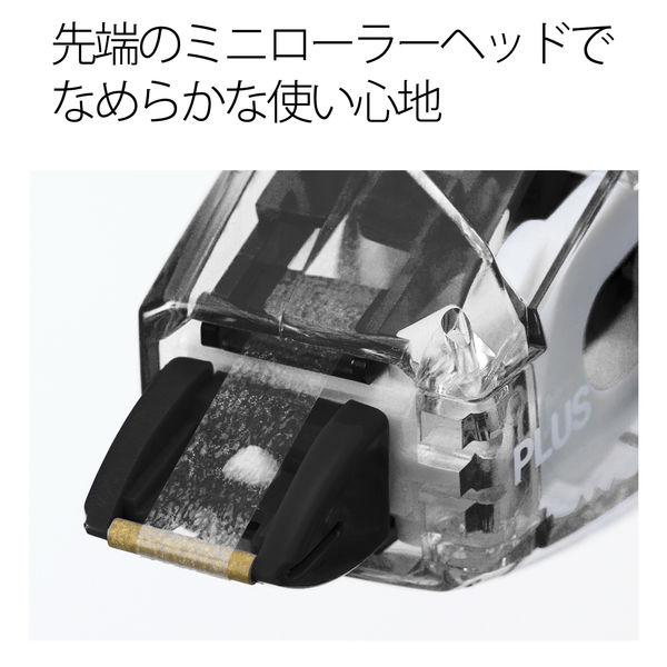 修正テープ ホワイパースライド 交換テープ 幅6mm×10m ブラック 5個 プラス