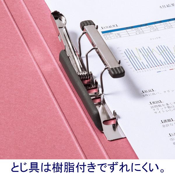 Z式パンチレスファイル A4タテ 背幅15mm 10冊 アスクル シブイロ ローズ