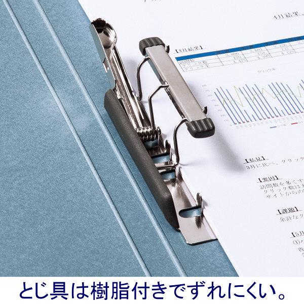 Z式ファイル シブイロ ブルー 10冊
