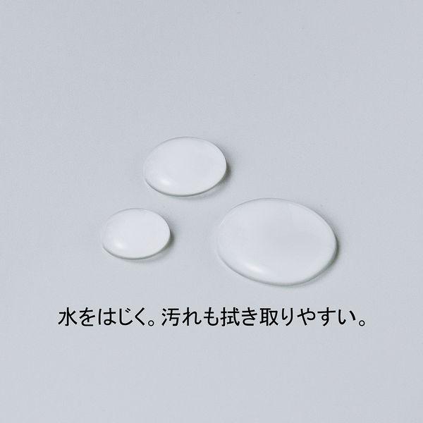 背幅伸縮ファイル PP製 A4タテ 50冊 グレー アスクル