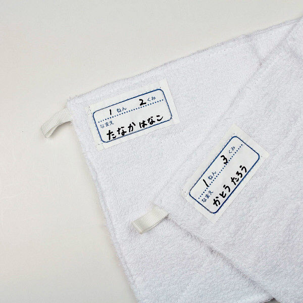 パイロット 布書きペン 太字 タフウォッシュ MNN-12M-B 1箱(10本入)