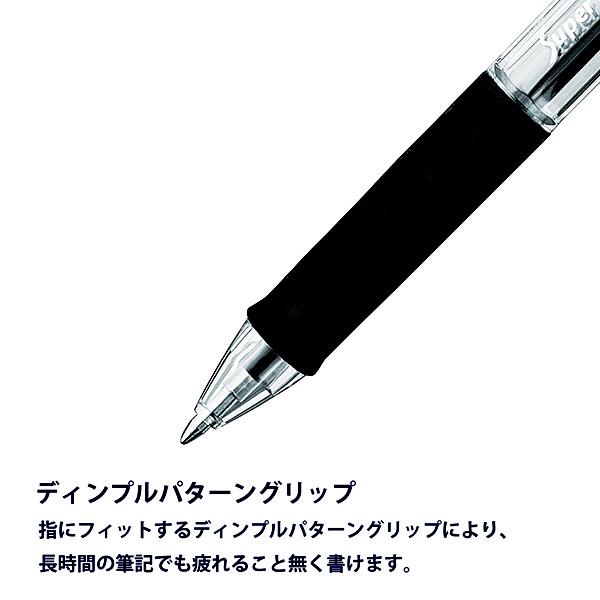 ぺんてる スーパーぺんてる(Super Pentel) 黒 BK977-A 1箱(10本入)