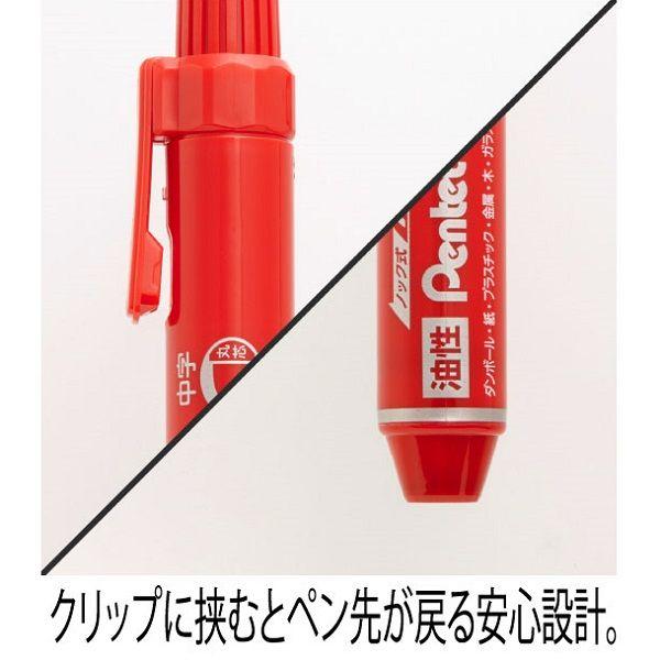 ノック式油性ペン ハンディ中字赤 10本